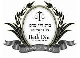 beis-din-of-montreal