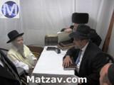 rav shteinman yaakov asher