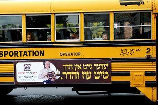 bus-ads