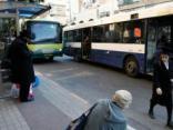 bus-mehadrin