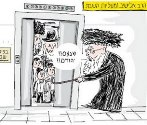 elevator-cartoon-small