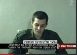 gilad-shalit-small