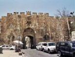 old-city-of-yerushalayim