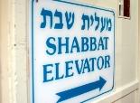 shabbos-elevator