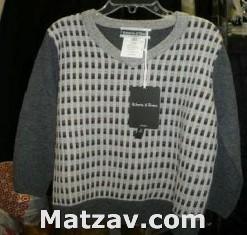 sweater-shatnez
