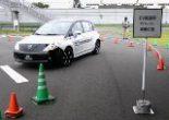 car-test