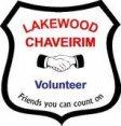lakewood-chaveirim