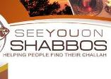 see-you-on-shabbos