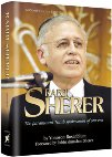sherer-small