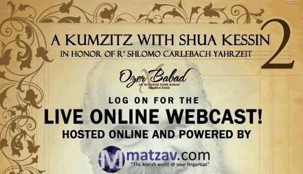 webcast-matzav1