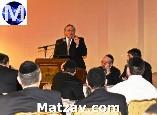 agudah-legal-seminar-small