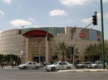 beer-sheva-mall