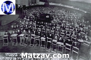The Mir in Shanghai: Rav Chaim Shmulevitz is seated in the front row, second from right.