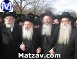 bmg-roshei-yeshiva-small