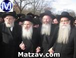 bmg-roshei-yeshiva-small
