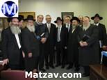 hikind-yeshiva-heads-meeting