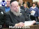 rabbi-yehudah-shain