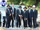 waterbury-mikvah