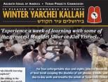 yarchei-kallah