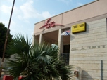 israel-post-office