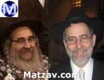 rabbi-genack-rav-aharon-teitelbaum