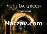 yehudah-green-small