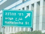 halacha