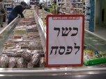 kosher-lpesach