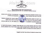 rav-shlomo-miller-letter-bugs-in-fish-small