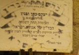 machaneh-yehudah-agudat-yisrael