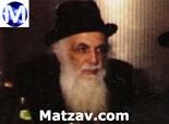 rav-dovid-follman-matzav