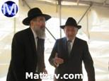 yeshiva-yesodei-hatorah-groundbreaking-6