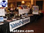 ytt-expo-2010