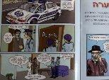frum-comics