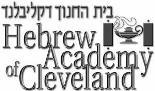 hebrew-academy-of-cleveland