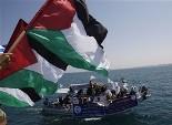 palestinian-boat