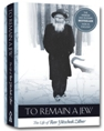 to-remain-jew