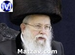 slonimer-rebbe