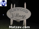 elmwood-village-lakewood