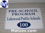 lakewood-school-special-ed-3