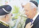 peres-rav-ovadiah-yosef