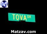 tova-drive-lakewood