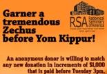 chofetz-chaim-yom-kippur-campaign
