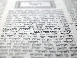 Selling the Talmud as a Business Guide  Matzav.com - The Online ...