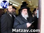 vizhnitz-simcha-hall-rav-yisroel-hager
