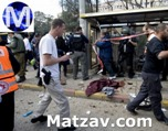 bombing-in-yerushalayim