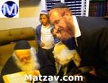 yehudah-glick-rav-chaim-kanievsky