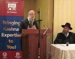 ou-rabbi-brown-rabbi-grossman