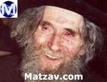 rav-aharon-leib-shteinman