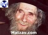 rav-aharon-leib-shteinman
